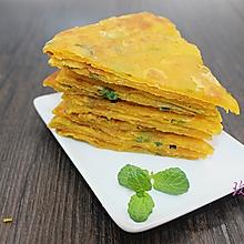 南瓜系列—南瓜葱油饼