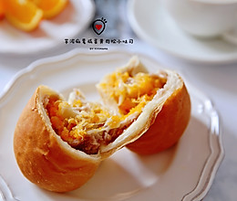 做梦都想吃的芋泥麻薯咸蛋黄肉松小吐司,你确定不要试试吗?的做法