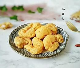 #精品菜谱挑战赛#软炸虾仁的做法