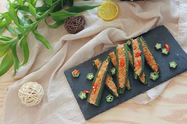 秋葵酿虾滑,换个花样吃秋葵