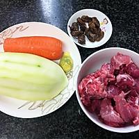 猪尾骨蚝干木瓜汤的做法图解1
