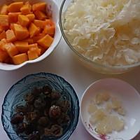木瓜桂圆炖银耳~美容减脂羹的做法图解1