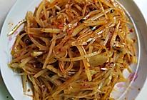 土豆的另一种吃法★凉拌的做法