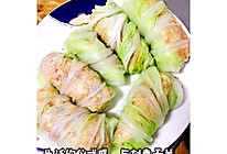 白菜包肉卷的做法