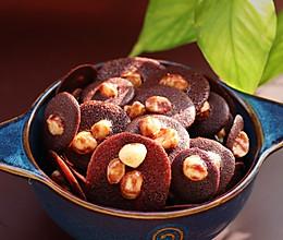 #今天吃什么#夏威夷果仁巧克力脆脆香的做法