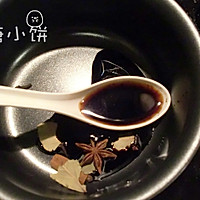 【铁蛋】Q弹入味的零食卤蛋的做法图解4