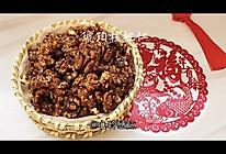 #福气年夜菜#核桃最好吃的做法,琥珀核桃仁的做法