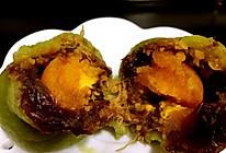 蛋黄肉松豆沙青团的做法