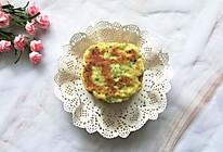 #母亲节,给妈妈做道菜#奶香芋泥鸡蛋饼(原创)的做法