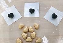 DIY黑巧克力纯可可82%纯度的做法