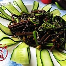 凉拌水蕨菜