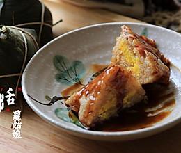 咸蛋黄培根粽子的做法