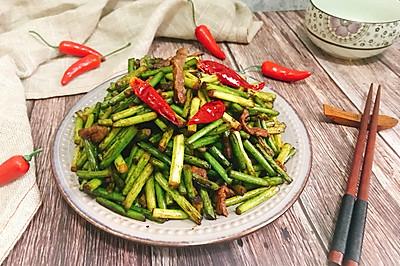 蒜苔炒肉 简单易做快手家常菜下饭菜