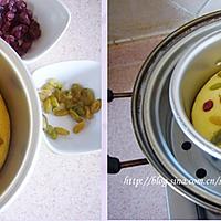 黄豆玉米面发糕的做法图解4