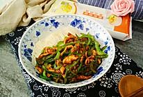 青椒肉丝面#福临门暖冬宴幸福面#的做法