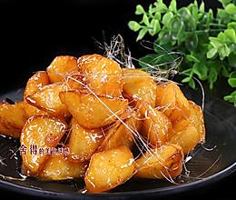 美味的拔丝土豆掌握好小诀窍和比例, 丝想拔多长就拔多长的做法