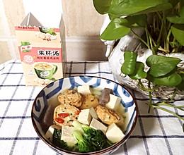 #饕餮美味视觉盛宴#家乐枸杞菌菇鸡汤的做法