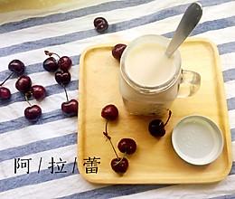 自制原味珍珠奶茶的做法