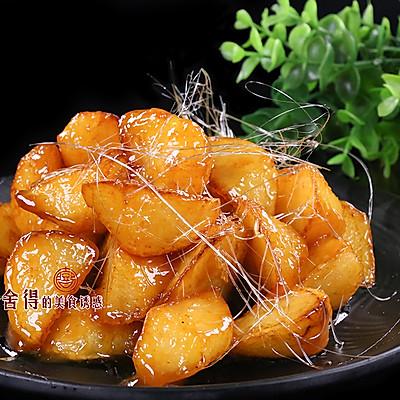 美味的拔絲土豆掌握好小訣竅和比例, 絲想拔多長就拔多長