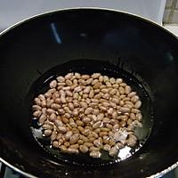 最上瘾的绝味川菜——宫保鸡丁的做法图解1