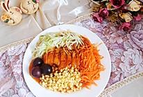 减脂必备美食——照烧鸡肉蔬菜沙拉的做法