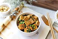 香菜烧豆腐的做法