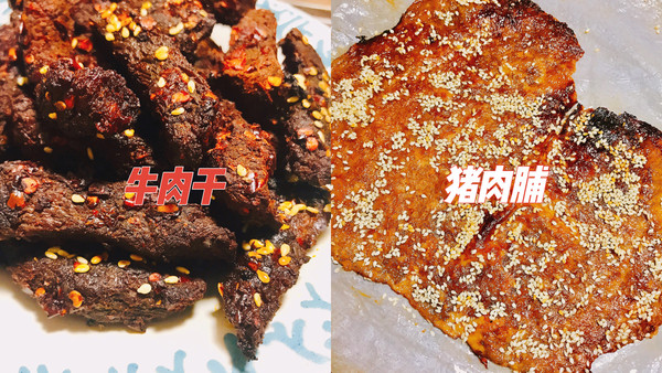 自制美味的小零食牛肉干猪肉脯鸡肉脯啦~(没有烤箱也可以哦)的做法