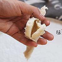 炸冰淇淋水饺的做法图解4