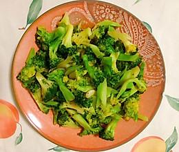 蒜蓉蚝油西兰花,低脂营养好味道!简单方便,清爽宜人。的做法