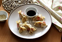 【金鱼蒸饺】的做法