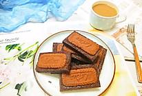 #钟于经典传统味#火遍ins的焦糖饼干布朗尼别错过的做法