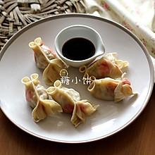 【金鱼蒸饺】
