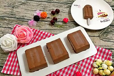 特浓巧克力冰淇淋