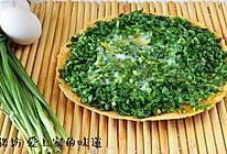 老北京韭菜糊饼的做法