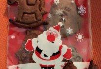 巧克力饼干(饼干模具)新手版的做法
