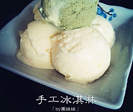 纯手工冰淇淋的做法