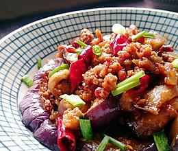 茄子肉末|组长教你做湘菜的做法