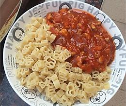 儿童动物番茄意面的做法
