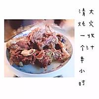 清炖羊肉的做法图解4