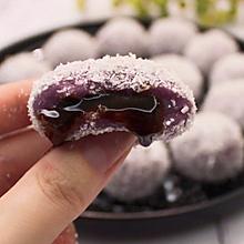一口流心香甜软糯的椰蓉紫薯球,好吃到飞起~