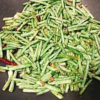川菜 素 干煸豆角 快手家常菜 下饭菜的做法图解8