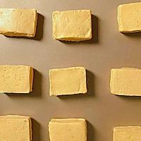 脆皮南瓜饼 | 低脂软糯,做法巨简单的做法图解4