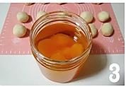 蛋黄酥的做法图解3