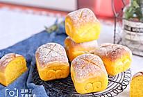 全麦南瓜面包卷的做法
