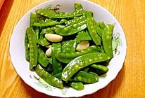 清炒荷兰豆 (家常小炒)的做法