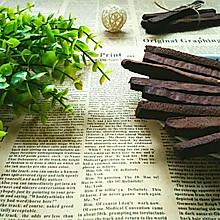 香醇巧克力棒–––融化吃货的心