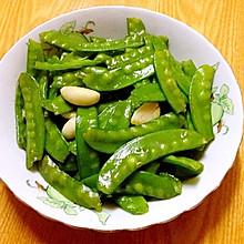 清炒荷兰豆 (家常小炒)