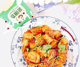 #一勺葱伴侣,成就招牌美味#酱焖豆腐的做法