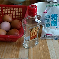 (๑• . •๑)零失败做健康美味的流油咸鸡蛋的做法图解1