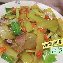 湖南湘潭特色菜-莴笋炒腊肉